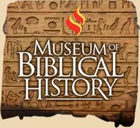 Sejarah dan Fakta-fakta Tentang Alkitab di Museum – Biblical-museum