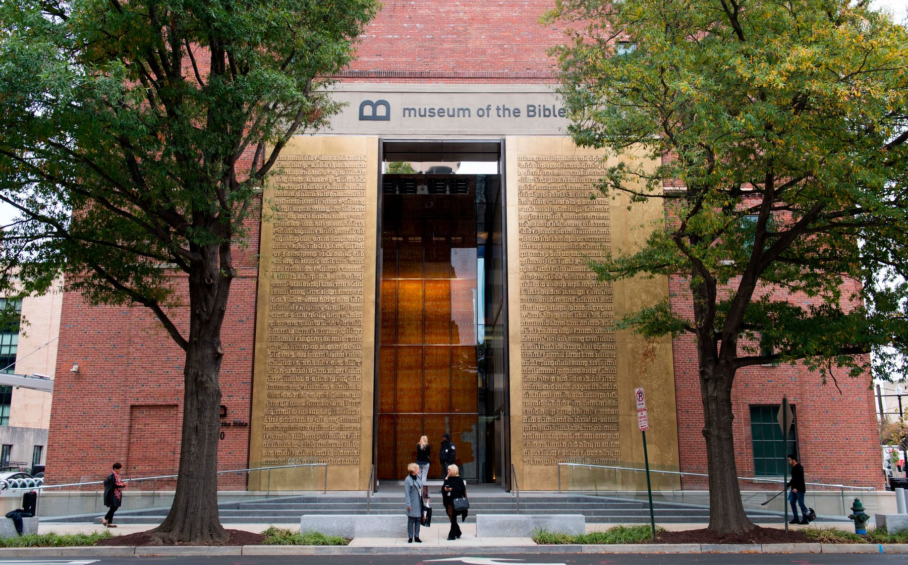 Increasing the Faith by Visiting the Bible Museum
