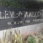 Jelajah Museum Alkitab Indonesia