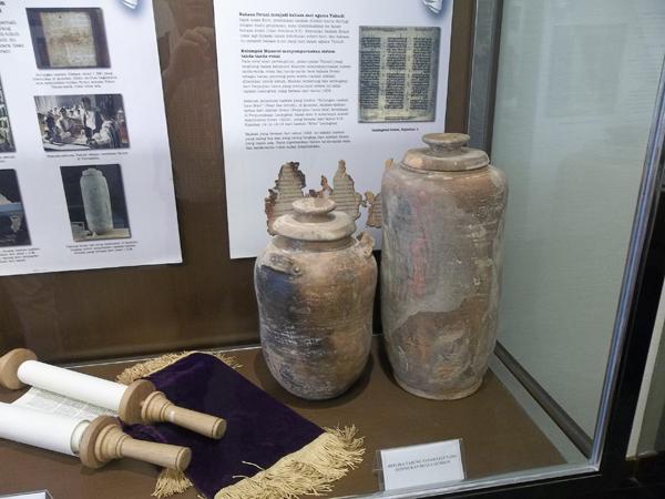 Museum Alkitab Memadukan Sejarah dan Teknologi
